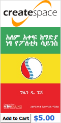 creativespace-buy-amharic-edition-nonkilling-global-political-science-120x240