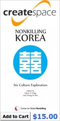 creativespace-nonkilling-korea-120x240