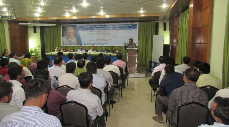 Tribute to Glenn Paige at the University of Chittagong