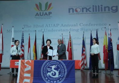 CGNK signs MoU with Association of Universities of Asia and the Pacific